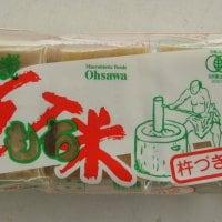 玄米餅300g 有機玄米もち(杵づき)【福岡のオーガニックショップコラボレーション】