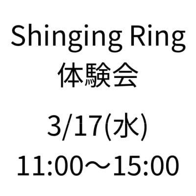 【現地払い専用】3/17(水) 11:00〜15:00【講師:山本公恵さん】Shinging Ring 体験会 〜ココロと体が喜ぶ癒しの楽器〜【福岡のオーガニックショップコラボレーション】