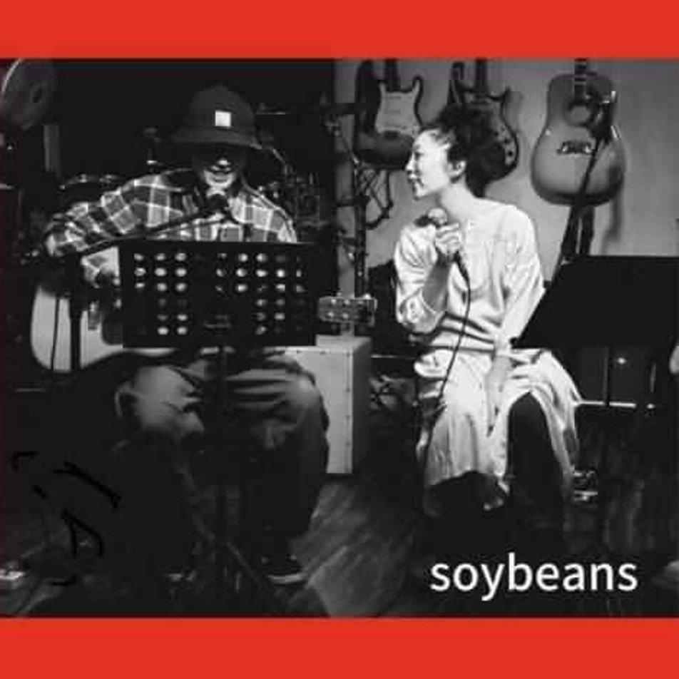 【現地払い専用】9/22(水)19:30〜【soybeans & 米(マイク)喰】密会show!!【福岡のオーガニックショップコラボレーション】のイメージその1