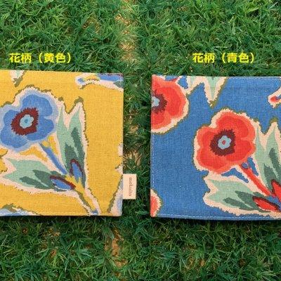 木糸・花柄コースター2枚セット