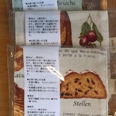 木糸・パン柄コースタ3枚ーセット