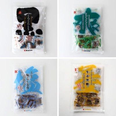 [ケース売/20袋入/2ケース]【沖縄の黒糖菓子!】[選べる黒糖菓子(個包...