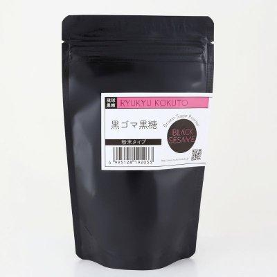 【沖縄の黒糖粉末!】[選べる黒糖粉末]♪25ポイントもツクツク!/沖縄県...