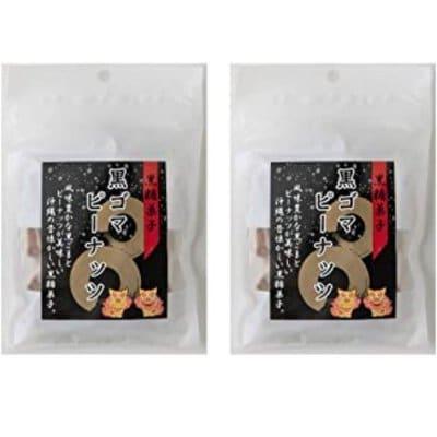 【沖縄の黒糖菓子!】[黒ゴマピーナッツ2袋]♪18ポイントもツクツク!/...
