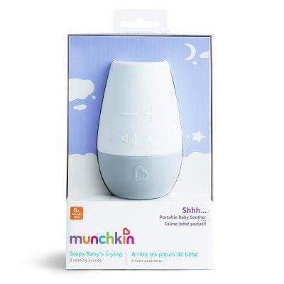 マンチキン(munchkin)ベビースーザー くずる赤ちゃんを音でなだめる便利な育児ツール ナイトライト機能付き