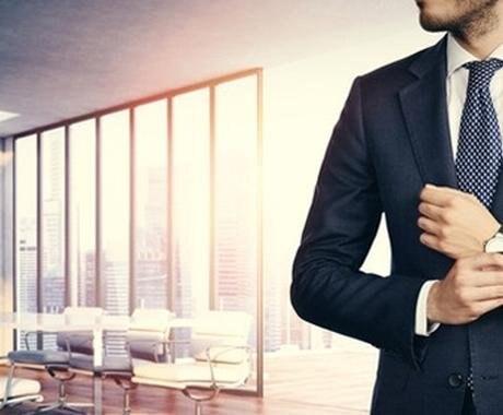 MBAホルダーがビジネスマンのスキルセット教えますのイメージその1