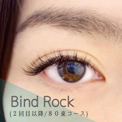 【2回目以降】バインドロックMIXデザイン / 80束 チケット