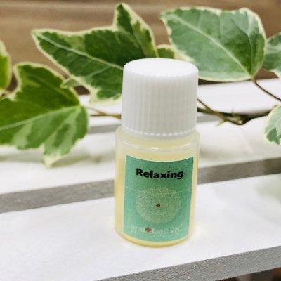 ソリューション/リラックス<Relaxing> (5ml)