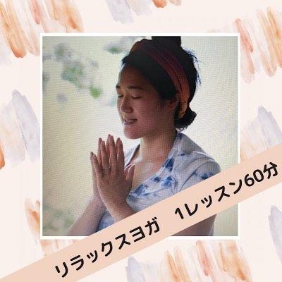 【水曜ヨガ スタジオレッスン1回分】60分|壱岐でリラックスヨガ nurseYOGA&ECOlife