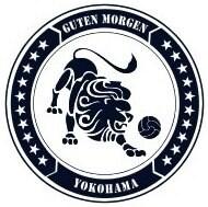 横浜グーテンモルゲン|2021リーグ年間選手スタッフ登録費のイメージその1