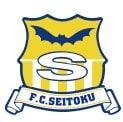 FC SEITOKU|2021リーグ年間選手スタッフ登録費のイメージその1