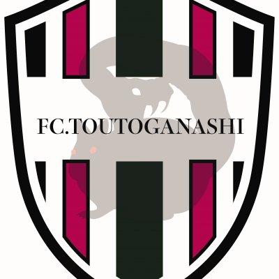 TOUTOGANASHI|2021リーグ年間選手スタッフ登録費