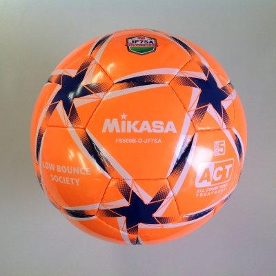 ソサイチボール|リーグ公式|MIKASA製|ローバウンド5号球|送料無料対...