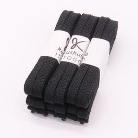 黒カラー[数量限定]Kushuleパーフェクトシューレース|サッカースパイク用