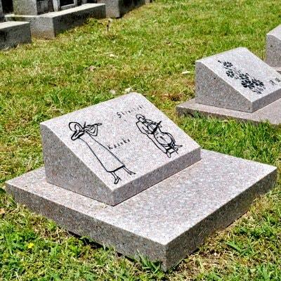 2号墳 樹木葬 家族墓 オリジナル彫刻