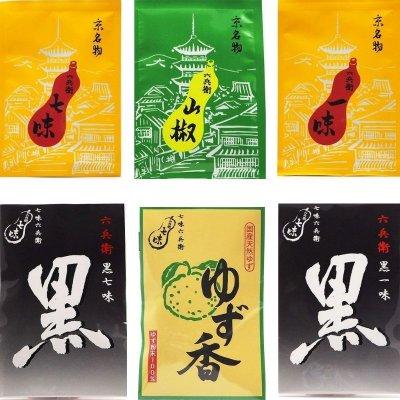 送料無料!袋入薬味6点セット(七味、一味、山椒、ゆず香、黒七味、黒一...