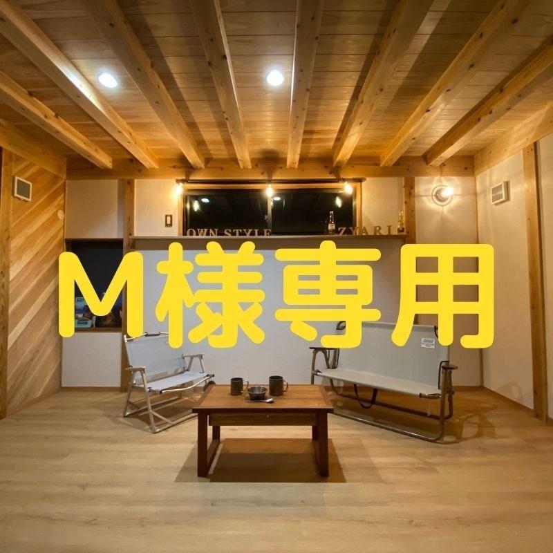 【M様専用】木造タイニーハウスHEYA|本体(移動費、オプション別途)|D2,400 × W4,200 × H2,600mmのイメージその1