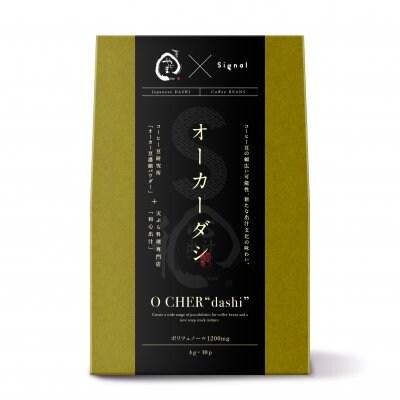 オーカーダシ(天ぷら専門店やじま×Lab Signal)