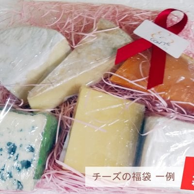 7月 チーズの福袋