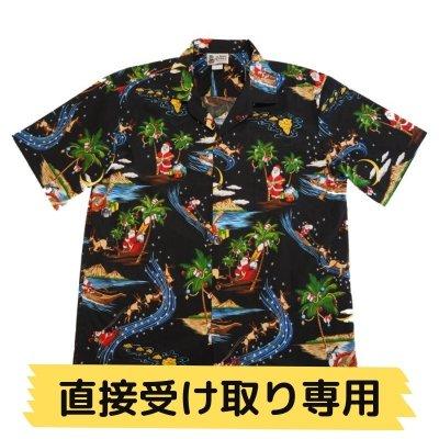 ※直接受け取り専用※メンズ クリスマスアロハシャツ[トロピカル ポール] Aloha Republic