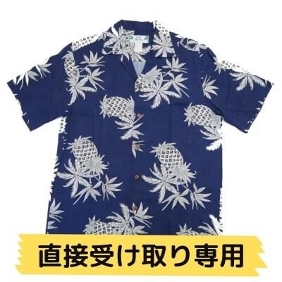 ※直接受け取り専用※メンズ アロハシャツ [パイナップルマップ/ネイビー/レーヨン] Two Palms