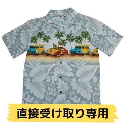 ※直接受け取り専用※メンズ アロハシャツ[クルージング ウッディ/スレートブルー/コットン] Aloha Republic
