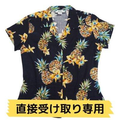 ※直接受け取り専用※レディース アロハシャツ[ゴールデンパイナップル/ネイビー/レーヨン]Two Palms