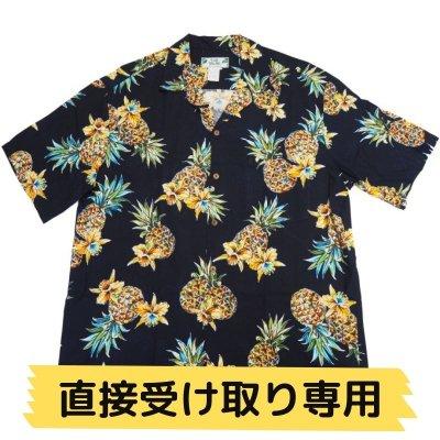 ※直接受取り専用※メンズ アロハシャツ [ゴールデンパイナップル/ネイビー/レーヨン] Two Palms