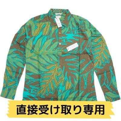 ※直接受け取り専用※メンズ アロハシャツ [リケケ/オリーブ/コットンオックスフォード100%] Te Aito