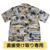 ※クーポン利用A.M様専用※メンズ アロハシャツ [ゴルフ/ブルー/コットン] Pacific Legend