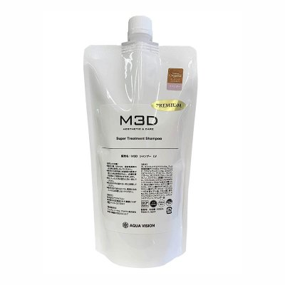 M3Dオーガニックシャンプー(ラベンダー)