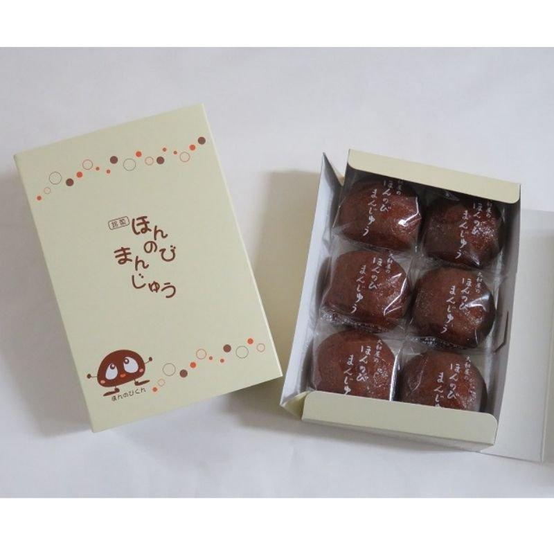 【店頭受け取り】ほんのびまんじゅう6個箱/大和屋菓子舗のイメージその1