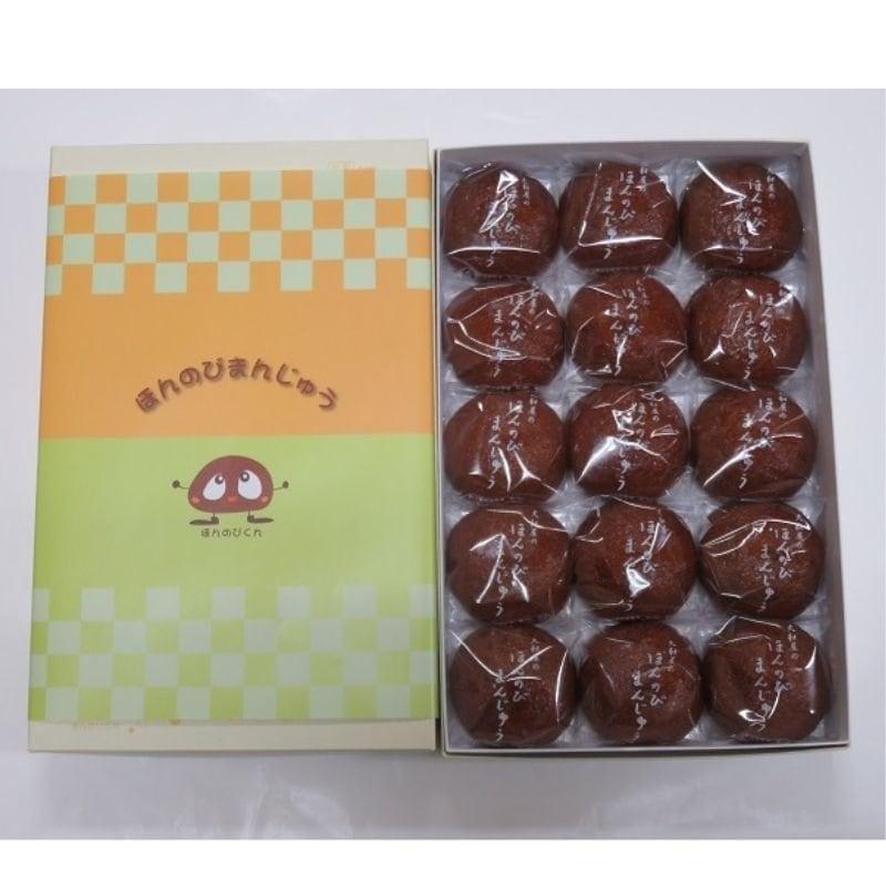 【店頭受け取り】ほんのびまんじゅう15個箱/大和屋菓子舗のイメージその1