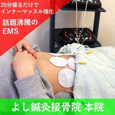 【寝たままでできるインナーマッスルトレーニング】JOYトレ「腰痛予防、姿勢改善、便秘でお困りの方は」よし鍼灸接骨院 本院まで