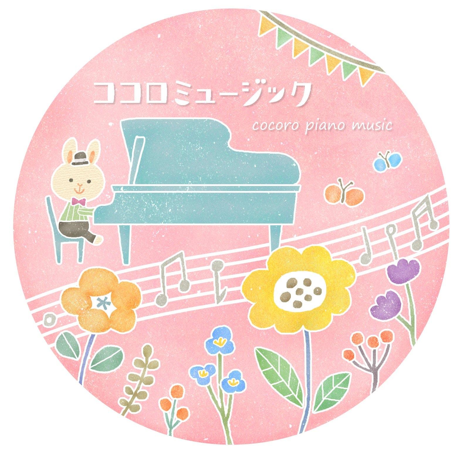 「1000円寄付」単発 子ども応援のイメージその4