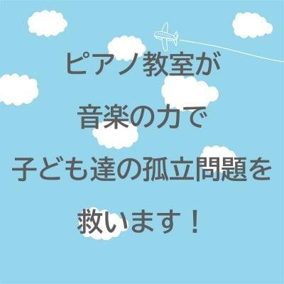 「1000円寄付」毎月定期or通常 子ども応援