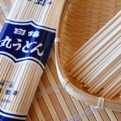 【イチオシです!】誕生から100年!丸うどん10袋セット