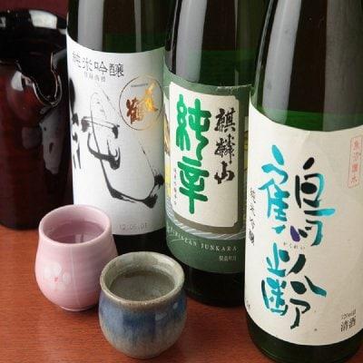 【個室確約】新潟地酒のペアリング会席 ※要予約