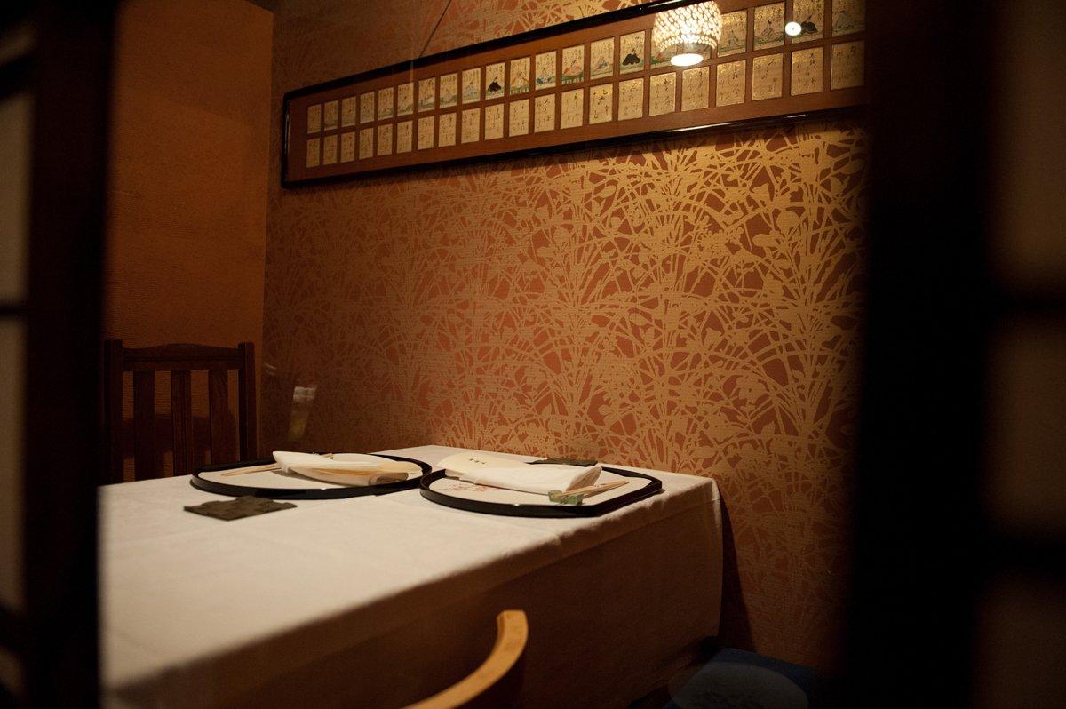 銀座店【個室確約】新潟地酒のペアリング会席 ※要予約のイメージその2