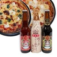 スワンレイクビール金賞3本セット+手作りピザ2種(マルゲリータ・4種チーズ)。