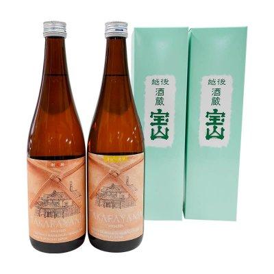 【新潟地酒人気蔵】宝山酒造 TAKARAYAMA コシヒカリ・TAKARAYAMA 新之助