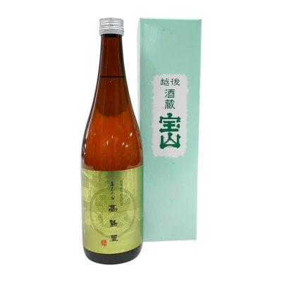 【新潟地酒人気蔵】宝山酒造 髙島屋オリジナル2本