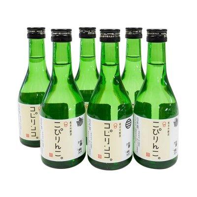 【新潟地酒】久須美酒造 清泉 コピリンコ&こぴりんこ 6本セット