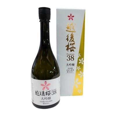 【父の日おすすめ新潟地酒】越後桜酒造 越後桜38 大吟醸。