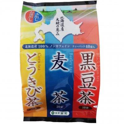土倉 北海道産大地の恵み 40袋【北海道産の麦茶/とうきび茶/黒豆茶 アソート・バラエティパック】