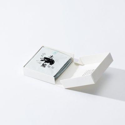 土熊 ティーバッグ詰め合わせ [3種6袋入]