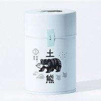 土熊 お茶缶