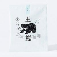 【単品 個包装】土熊 北海道ティーバッグ|とうきび茶/ラベンダーブレンド緑茶/ハッカブレンド緑茶より、お好きなフレーバーをお選びください。