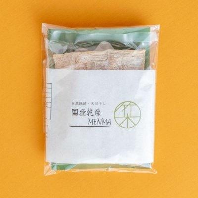 竹々木々工房 【レシピ付き♪ 国産発酵乾燥メンマ】手塩にかけてつくりました 発酵食品で免疫力アップ⤴⤴メール便♬送料330円♬