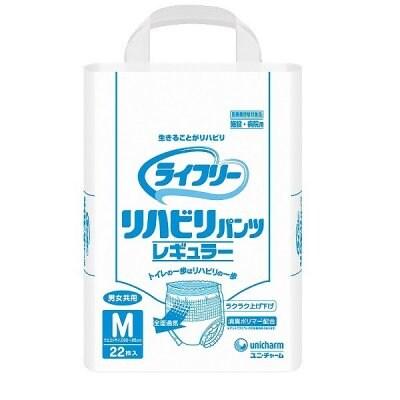 お買い得!【業務用】ライフリーリハビリパンツレギュラーMサイズ22枚
